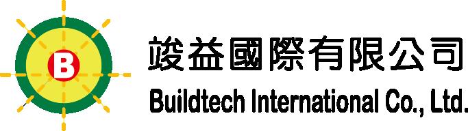 竣益國際有限公司 |buildtech